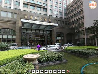 "<span style=""font-family:Microsoft YaHei;"">廣州嘉逸國際酒店</span><strong></strong>"